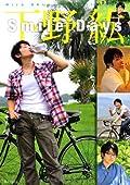 下野紘&大亀あすか「しもがめ」秋の公開収録スペシャルが開催