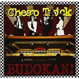 Budokan! Friday, April 28, 1978 (CD/DVD)