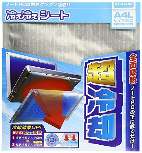 ELECOM 冷え冷えゲルシート(A4LノートPC対応) SX-A4L02