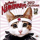 なめ猫 2017年 カレンダー 壁掛け