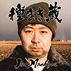 ��ޤ�¢(�ݥ�����) (CD+DVD)(�߸ˤ��ꡣ)