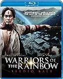 Warriors of the Rainbow: Seediq Bale [Blu-ray]