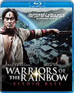 Warriors of the Rainbow: Seediq Bale [Blu-ray]