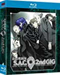 Ghost in the Shell SAC 2 - Box [Blu-ray]