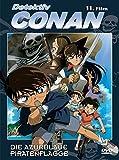 Detektiv Conan - 11. Film: Die azurblaue Piratenflagge