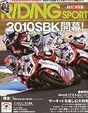 RIDING SPORT ( ライディングスポーツ ) 2010年 05月号 [雑誌]