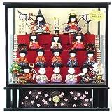秀光オリジナル限定品 雛人形木目込十五人ケース飾りセット かわいらしい十五人のお雛様、お道具類もガラスケースに入ってにぎやかに飾ります