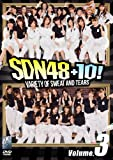 SDN48+10! Volume.3 [DVD]