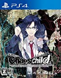 CHAOS;CHILD [通常版] [PS4]