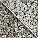 白川砂利 4分(10-14mm) 20kg(14.2L)