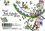 2013年卓上ポルトガルファドカレンダー