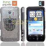 htc EVO 3Dケース shiny decoration Case (au ISW12HT対応)【ハンドメイド/デコ電】【Cybertron(サイバトロン)】