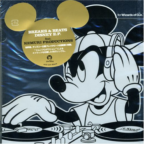 Breaks & beats / / Disney E.P...