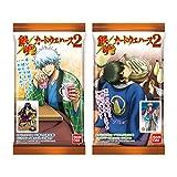 銀魂 カード ウエハース2 20個入 食玩・ウエハース (銀魂)