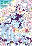 恋がさくころ桜どきColorful days (IDコミックス 4コマKINGSぱれっとコミックス)