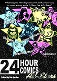 24 Hour Comics All-Stars (097539584X) by Scott McCloud