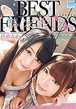 BEST FRIENDS 親友レズ 佳苗るか×乙葉ななせ [DVD]