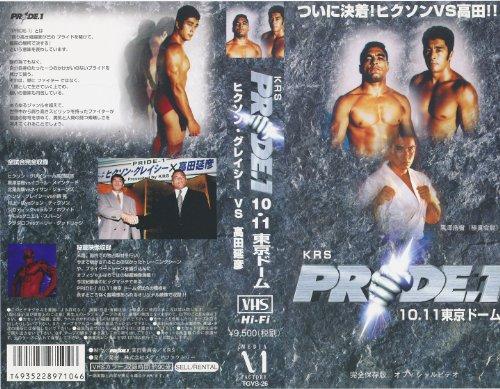 PRIDE.1〜1997.10.11 東京ドーム〜 [VHS]