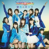 Catch The Dream♪SUPER☆GiRLS