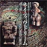 ネイティヴ・ドリーム 縄文鼓とメキシコ古代楽器の饗演
