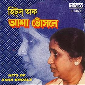 Asha Bhosle | Bengali Movie Songs | Bangla India Modern Adhunik | Greatest Hits