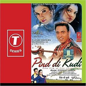 Pind Di Kudi First Film Of Fiv