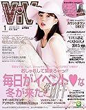 ViVi(ヴィヴィ) 2016年 01 月号