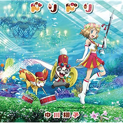 ドリドリ(期間生産限定アニメ盤)(DVD付)