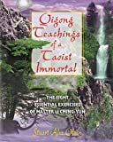Qigong Teachings of a Taoist Immortal: The Eight Essential Exercises of Master Li Ching-yun