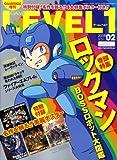GAME LEVEL (ゲーム・レベル) 1 2008年 11月号 [雑誌]