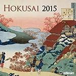 2015 Hokusai Wall Calendar