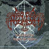 Mardraum: Beyond the Within by ENSLAVED (2007-02-19)