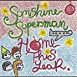 Sunshine Superman - Live in Concert