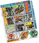 東京スポーツ伝説のスクープ! コレクション BOX