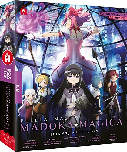 劇場版 魔法少女まどか☆マギカ [新編] 叛逆の物語 [Blu-ray+DVD](海外inport版)