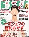 ESSE (エッセ) 2011年 09月号 [雑誌]