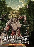 Ataque A Los Titanes - Volumen 6 DVD España