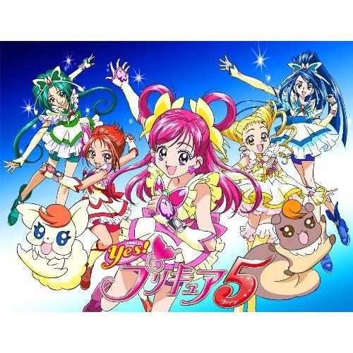 Yes!プリキュア5 Blu-rayBOX Vol.1 (完全初回生産限定)