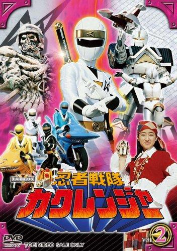忍者戦隊カクレンジャー Vol.2 [DVD]