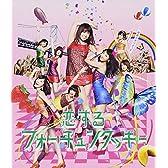 恋するフォーチュンクッキーType K(通常盤)(多売特典なし)