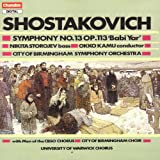 Nikita Storojev Shostakovich: Symphony No. 13 Op. 113 in B Flat Minor 'Babi Yar' for Bass Solo, Male Chorus and Orchestra (UK Import)