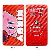 星のカービィ フェイス モバイルバッテリー6000mAh
