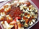 北海 海鮮丼わたりどん【真つぶ入り】≪9種類もの海鮮・海藻・エゾボラ・いくら・数の子・ズワイガニ入≫