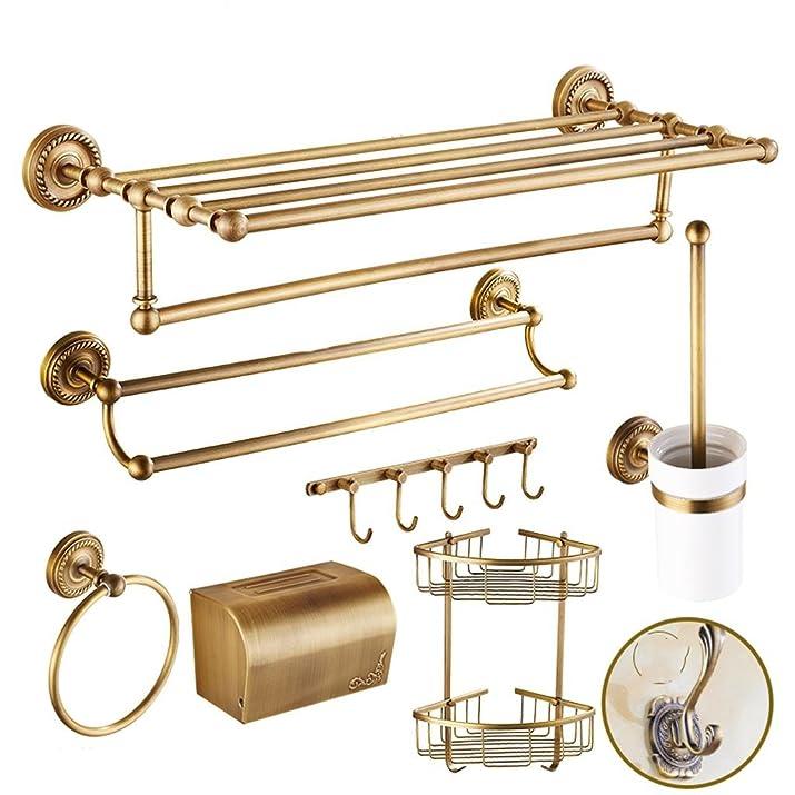 Portacenere per asciugamani / All-Copper Set da cucina in bagno per bagno / Banco da bagno / Retro bancarella europea per asciugamani da bagno , #1