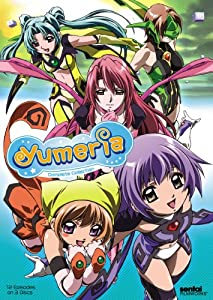 Yumeria: Complete Collection [DVD] [2004] [Region 1] [US Import] [NTSC]