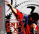 TSUYOSHI NAGABUCHI LIVE ONLY 2×2 an unplugged [DVD]