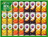 カゴメ 野菜生活100 思いやりギフト<果実の恵み> YS-30
