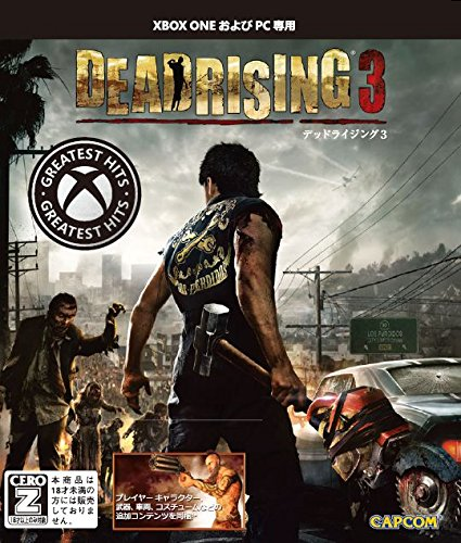 Dead Rising 3 (Greatest Hits) 【CEROレーティング「Z」】