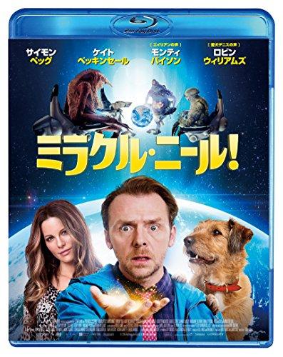 【Amazon.co.jp限定】ミラクル・ニール!(A4クリアファイル付き) [Blu-ray]
