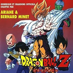 mp3 dragon ball z: